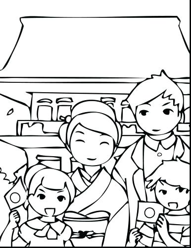 386x500 Japanese Coloring Pages Pretty Coloring Pages New Japanese Anime