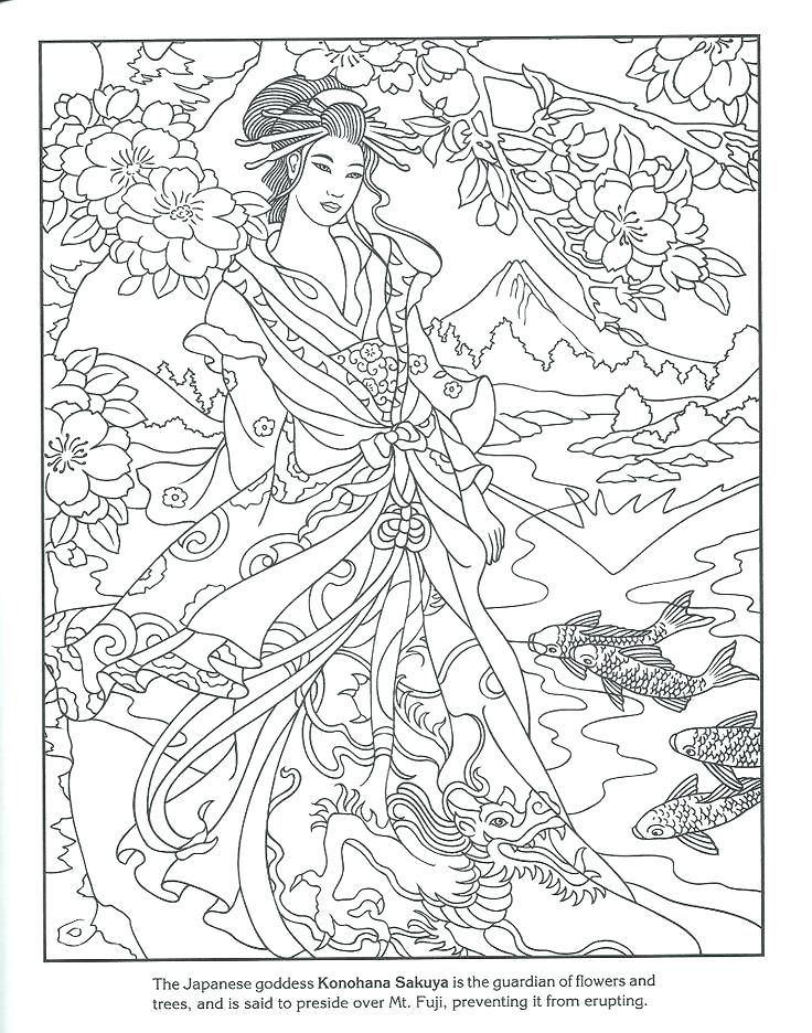 736x936 Japanese Coloring Pages