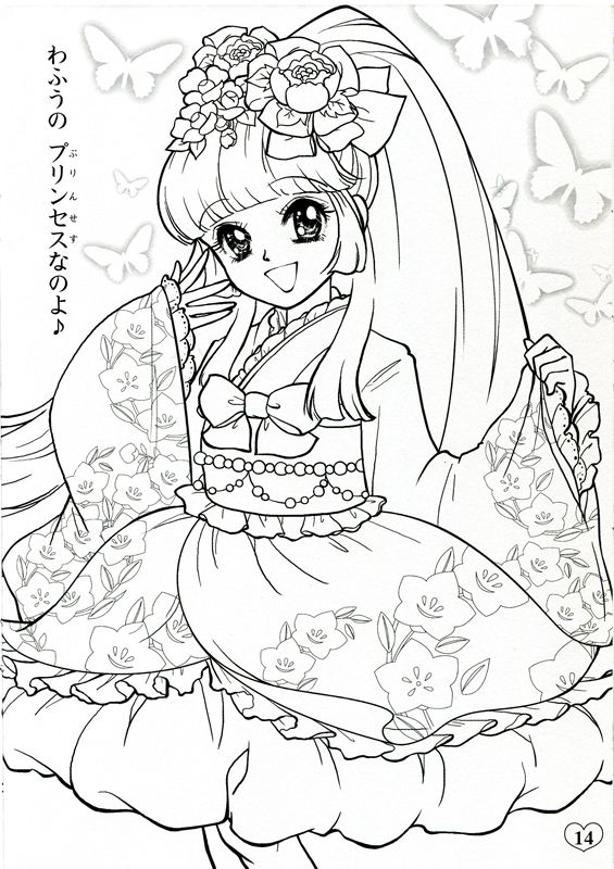 Japanese Girl Coloring Pages