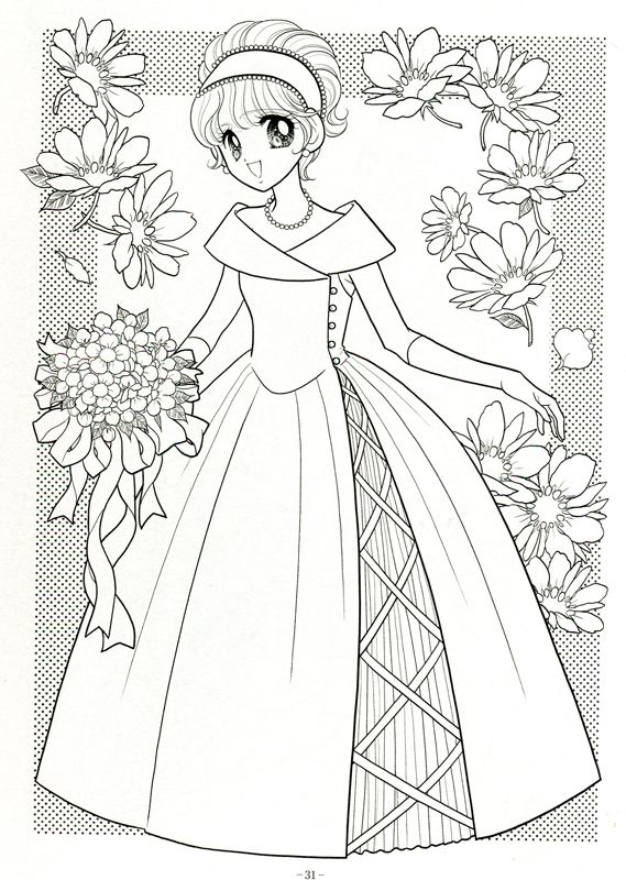 569x800 Best Coloring Pages