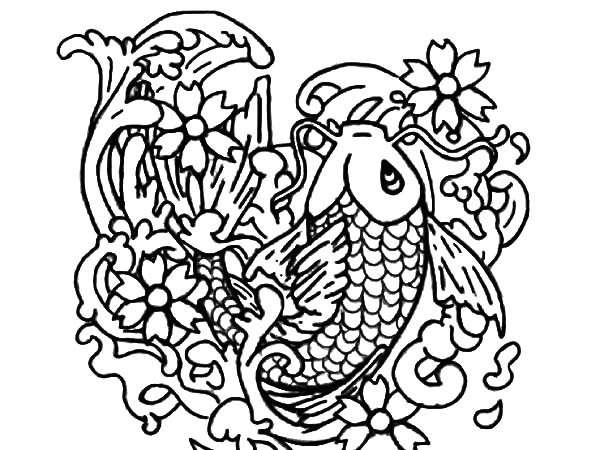 600x450 Fresh Japanese Koi Coloring Pages Coloring Ws