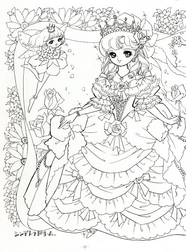 377x512 Inspirational Anime Coloring Book