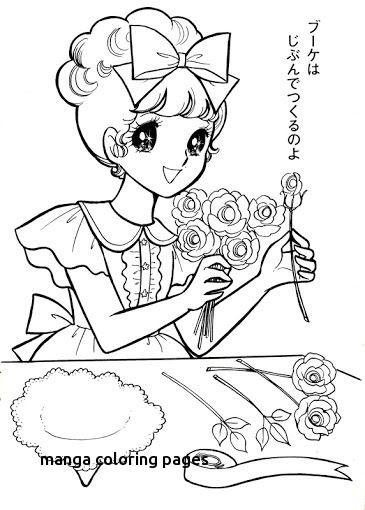 365x510 Vintage Japanese Coloring Book Shoujo Coloring For Manga