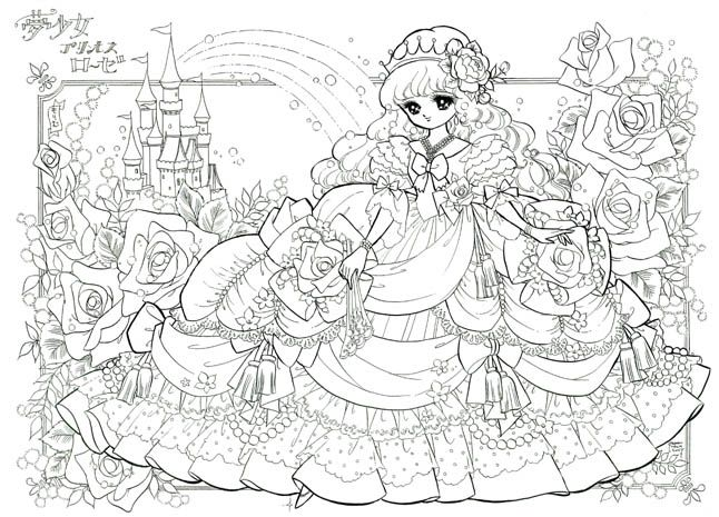 646x465 Best Coloring Pages Images On Colouring Pages