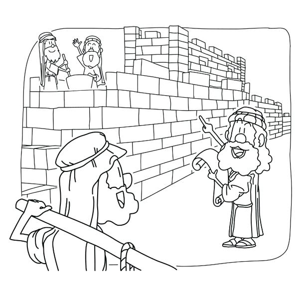 600x600 Nehemiah Builds The Wall Coloring Page Nehemiah Builds The Walls