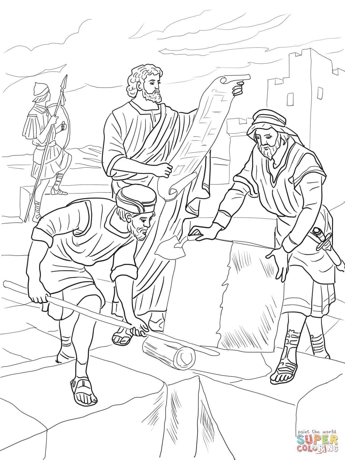 1200x1600 Nehemiah Wall Coloring Page Sunday School Make Takes