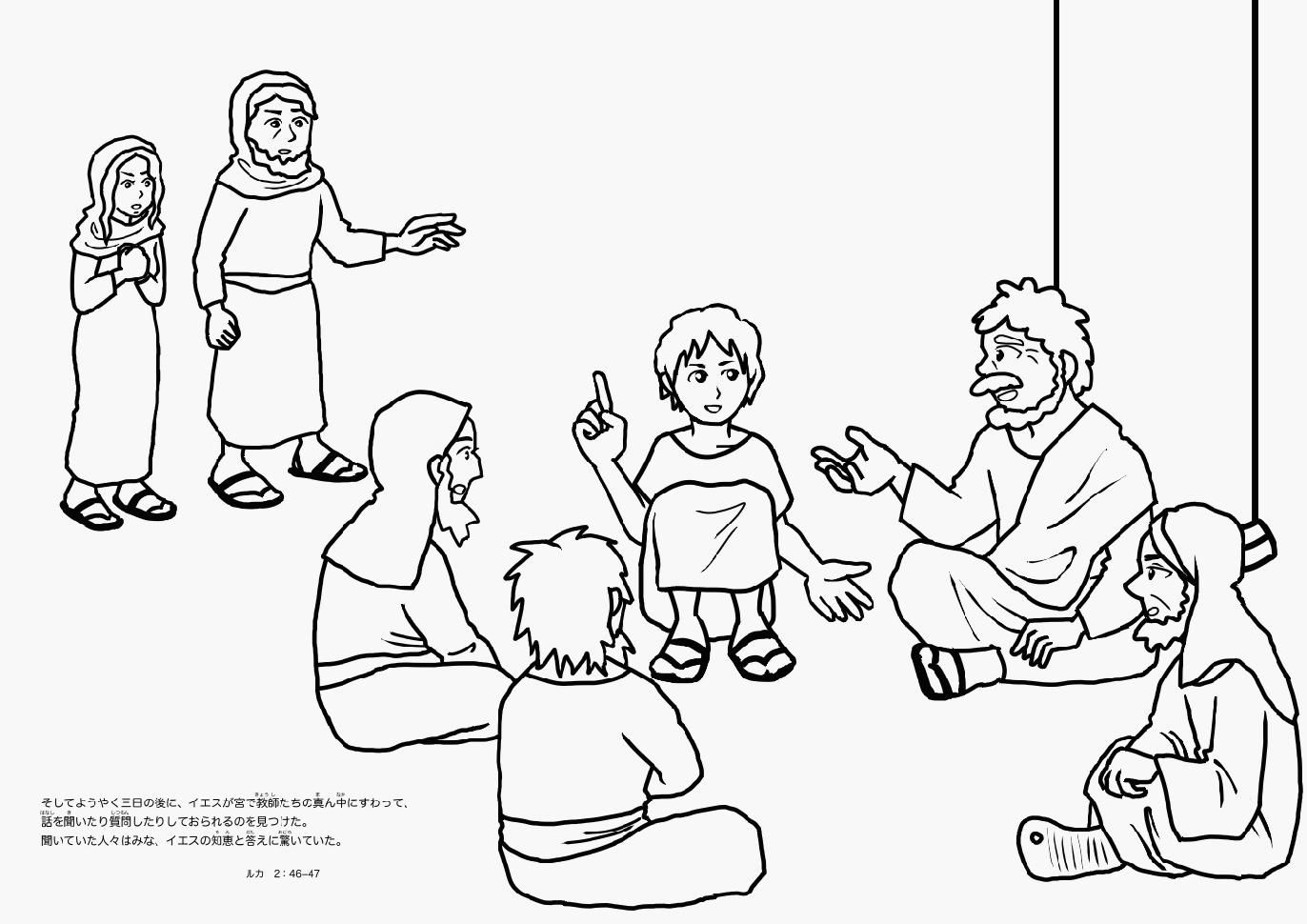 1372x970 Jesus As A Child Coloring Sheet