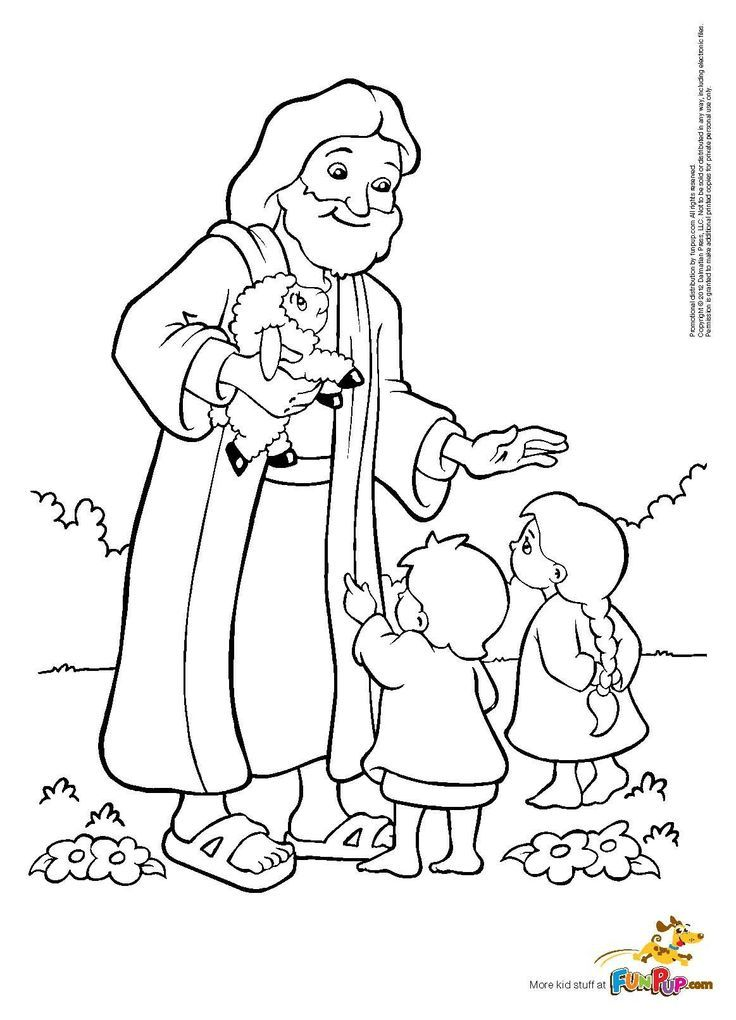 736x1020 Jesus And Kids Coloring Page Free Printable Coloring Pages