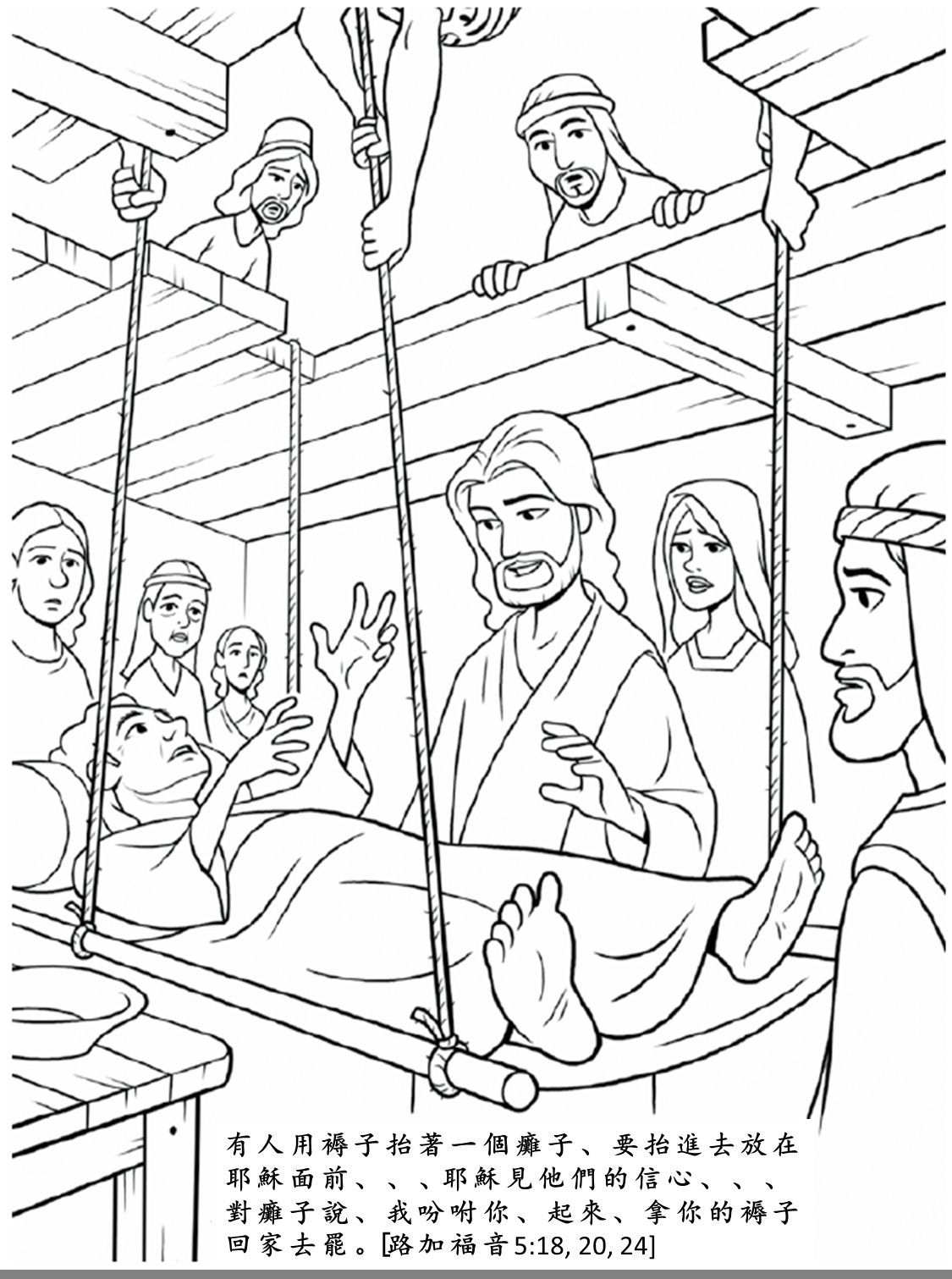 1125x1511 Awesome Jesus Heals Coloring Page Selection Pics For A Paralyzed