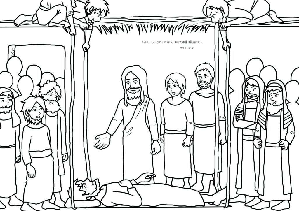 1024x724 Jesus Heals Paralytic Coloring Page Coloring Page Heals