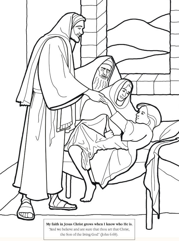 607x815 Jesus Raises A Girl From The Dead Bible Coloring Page Bible