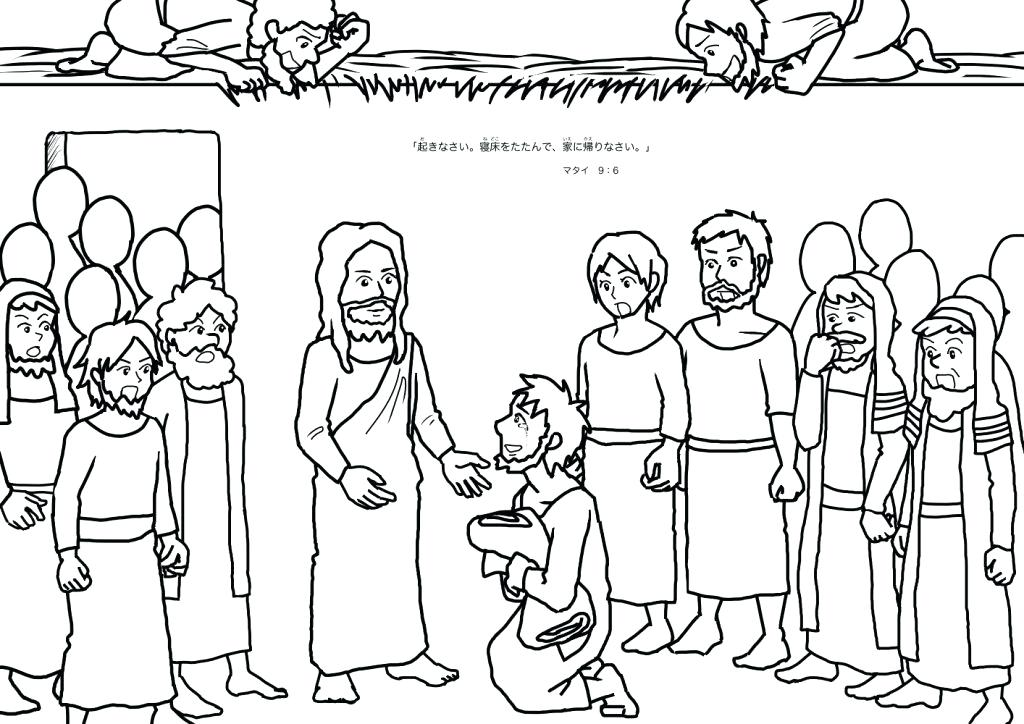 1024x724 Jesus Heals Blind Man Coloring Page Heals A Blind Man Coloring