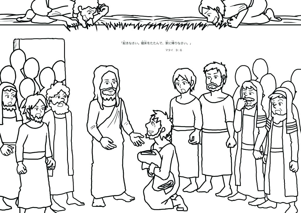1024x724 Jesus Heals Coloring Page Craft A Heals Jesus Heals Sick Coloring