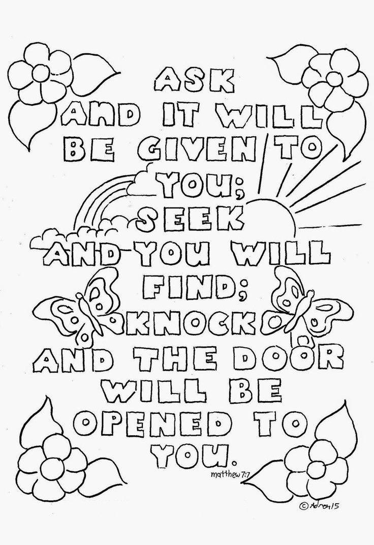 Jesus Knocking At The Door Coloring Pages