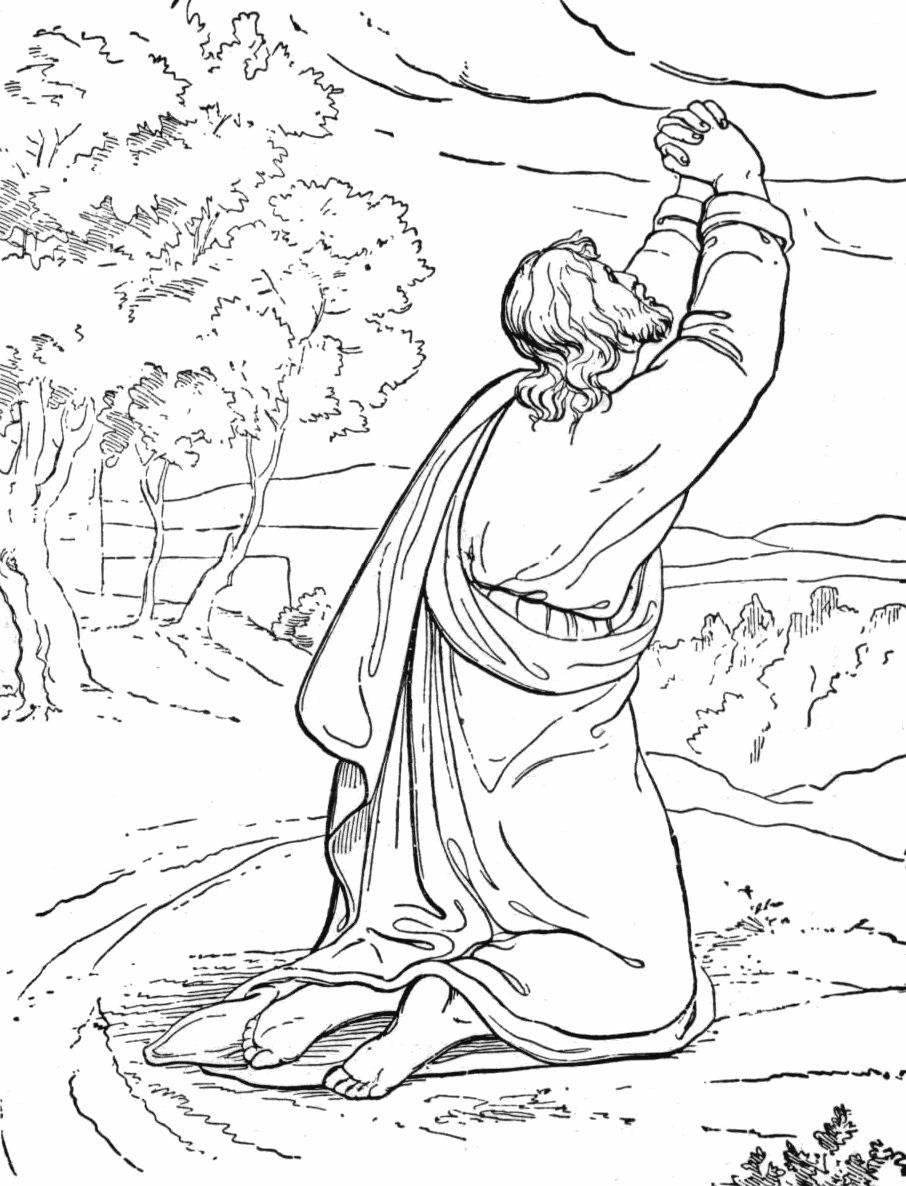 906x1186 Awesome Praying Hands Coloring Page Images And Drawing Arts Best