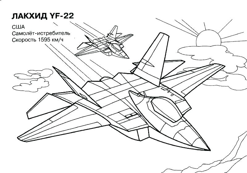 800x563 Fighter Jet Coloring Page Skipper Planes Coloring Pages Fighter