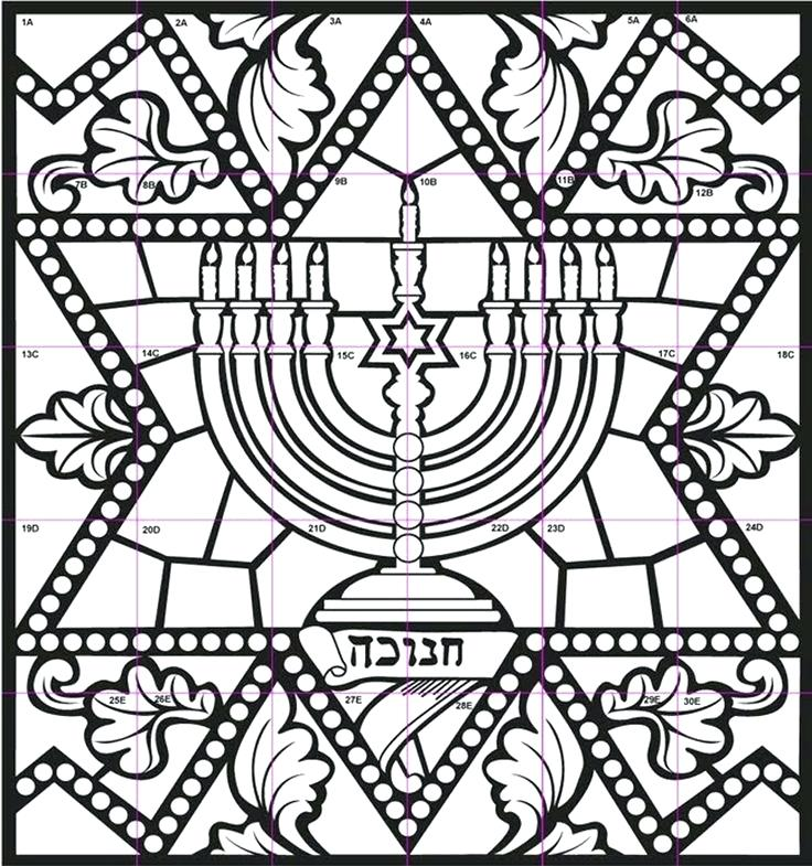 736x785 Jewish Coloring Pages Printable Coloring Pages Beautiful Free