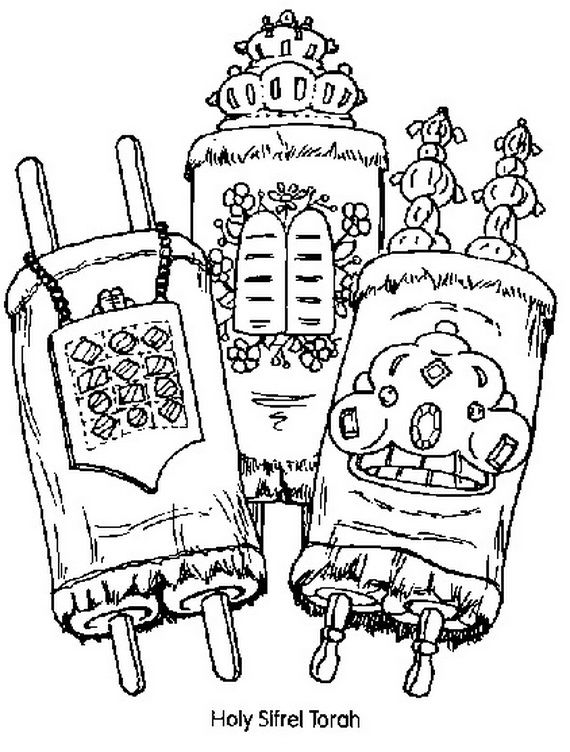 570x752 Jewish Coloring Pages For Kids Simchat Torah Simchat Torah