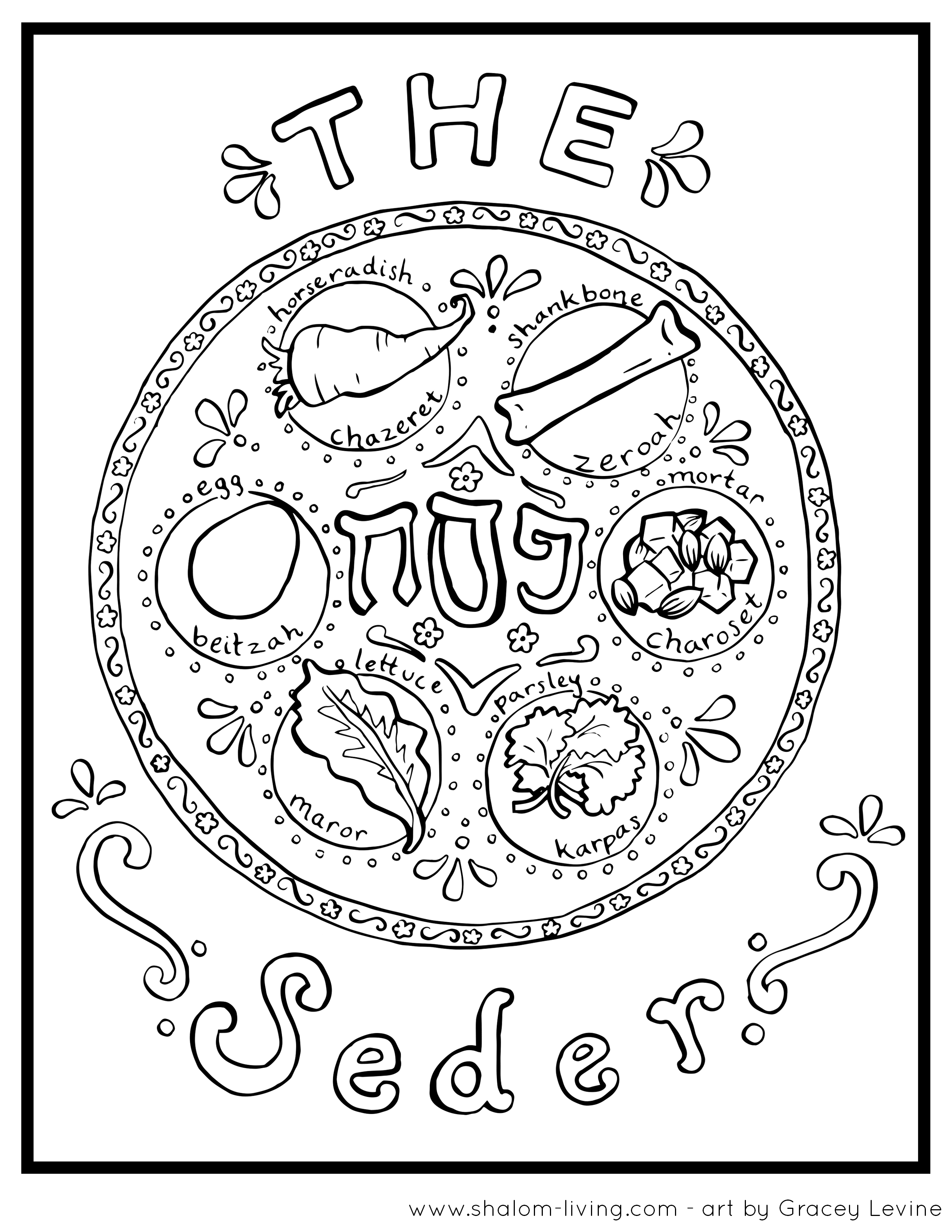 2550x3300 New Free Passover Coloring Pages