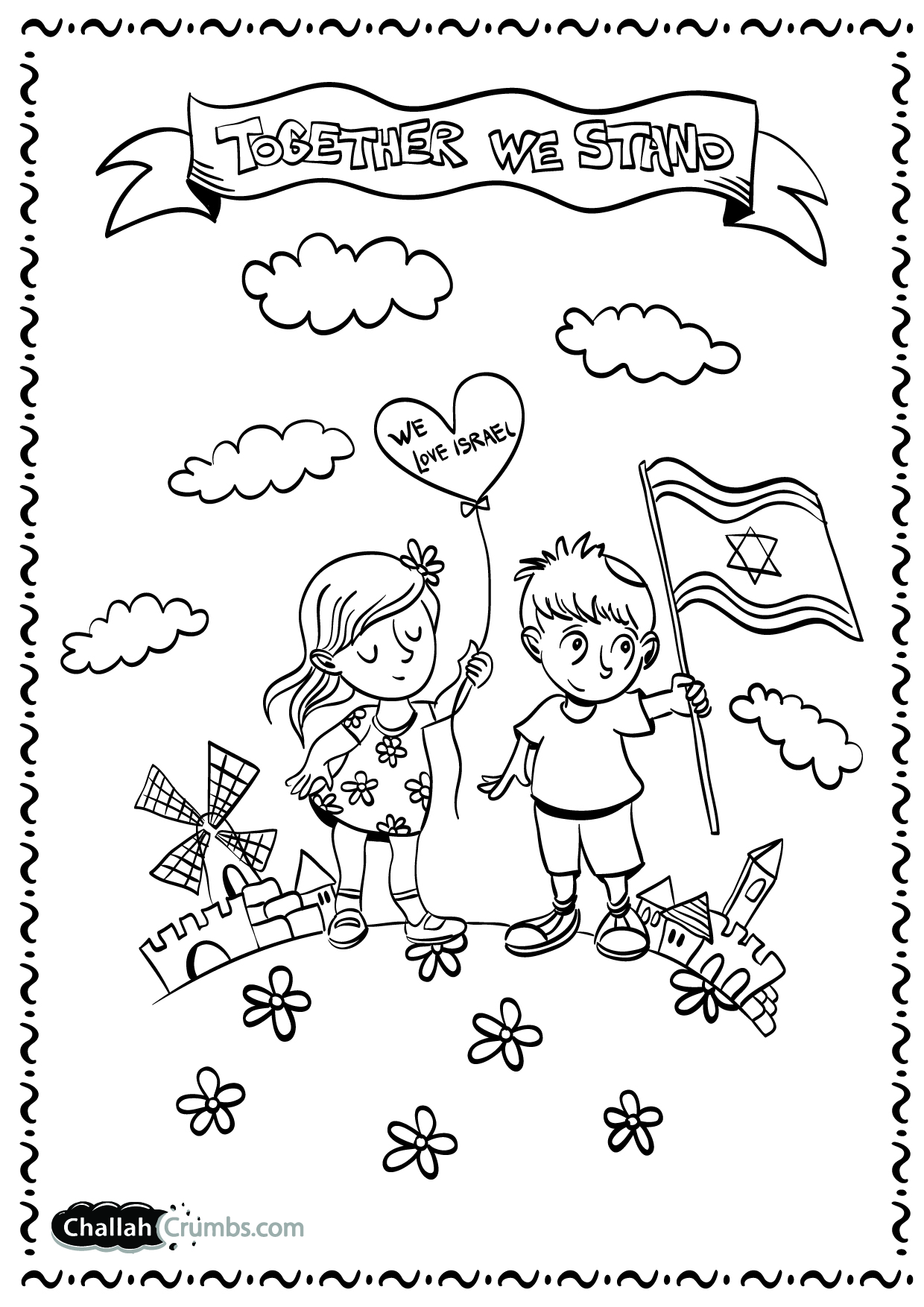 1240x1754 Yom Haatzmaut Coloring Page
