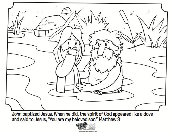 604x470 Jesus Is Baptized