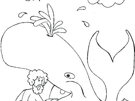 440x330 Jonah Coloring Pages Printable Coloring Pages Extra Coloring Page