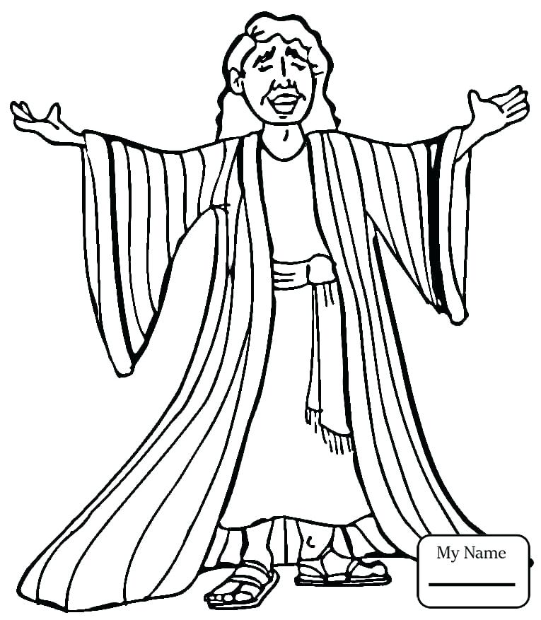765x877 Joseph Bible Coloring Pages Related Post Joseph And His Brothers