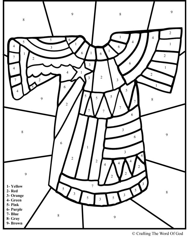 636x800 Joseph Coat Of Many Colors Coloring Pages Coloring