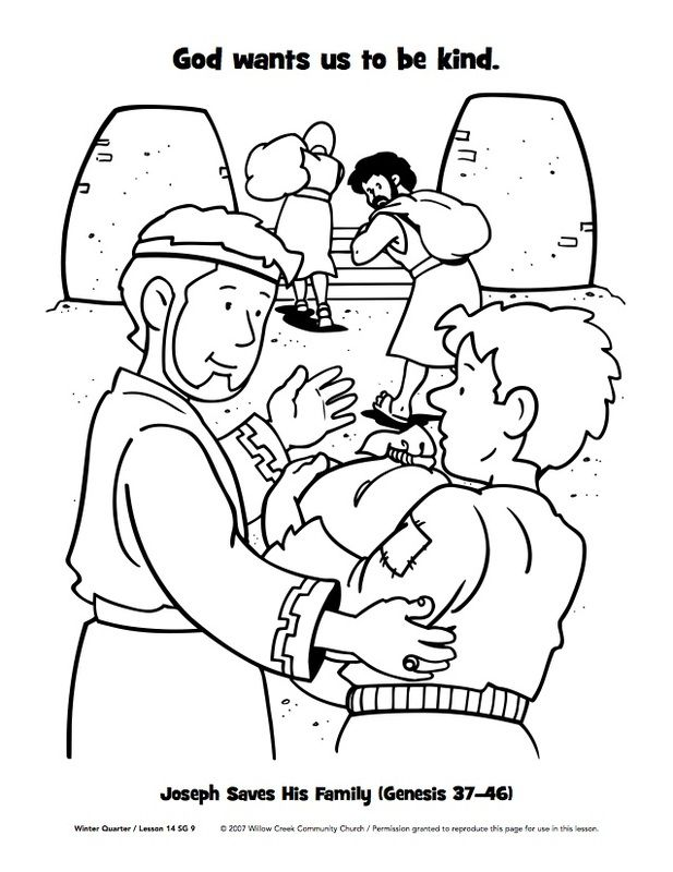 617x800 Joseph And His Brothers Coloring Page Toddlers