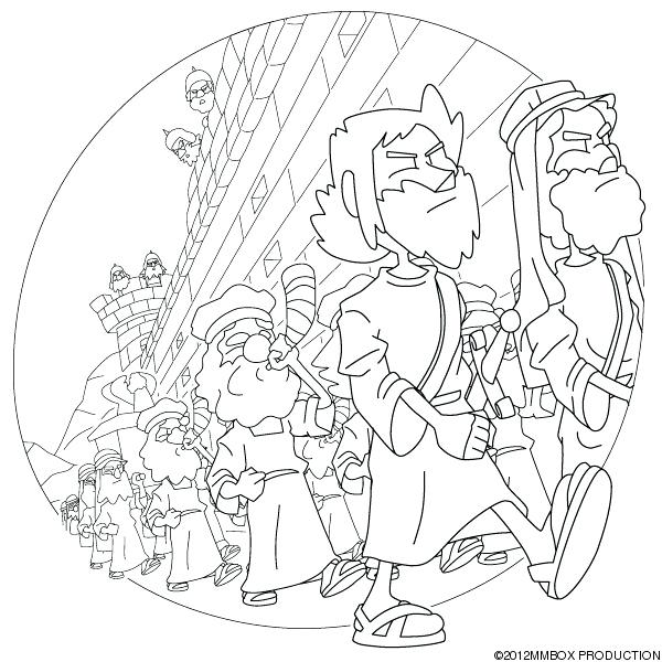 600x600 Joshua Jericho Coloring Page Adding Copyright Into Coloring Book