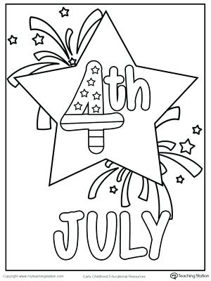 300x400 July Coloring Pages Printable Star Coloring Page July