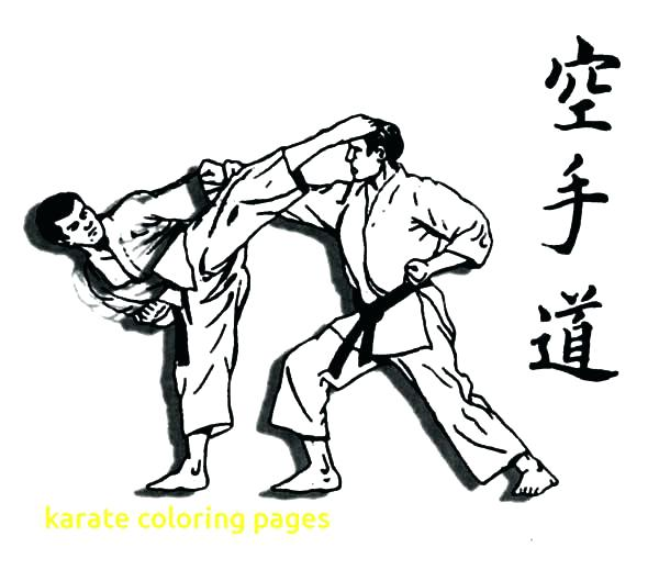 600x529 Karate Coloring Pages Karate Coloring Pages With Karate Coloring