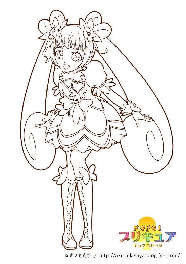 736x1043 Kawaii Coloring Pages