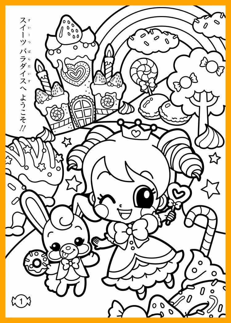 750x1045 Astonishing Kawaii Kids Coloring Books Of Cat Page Popular