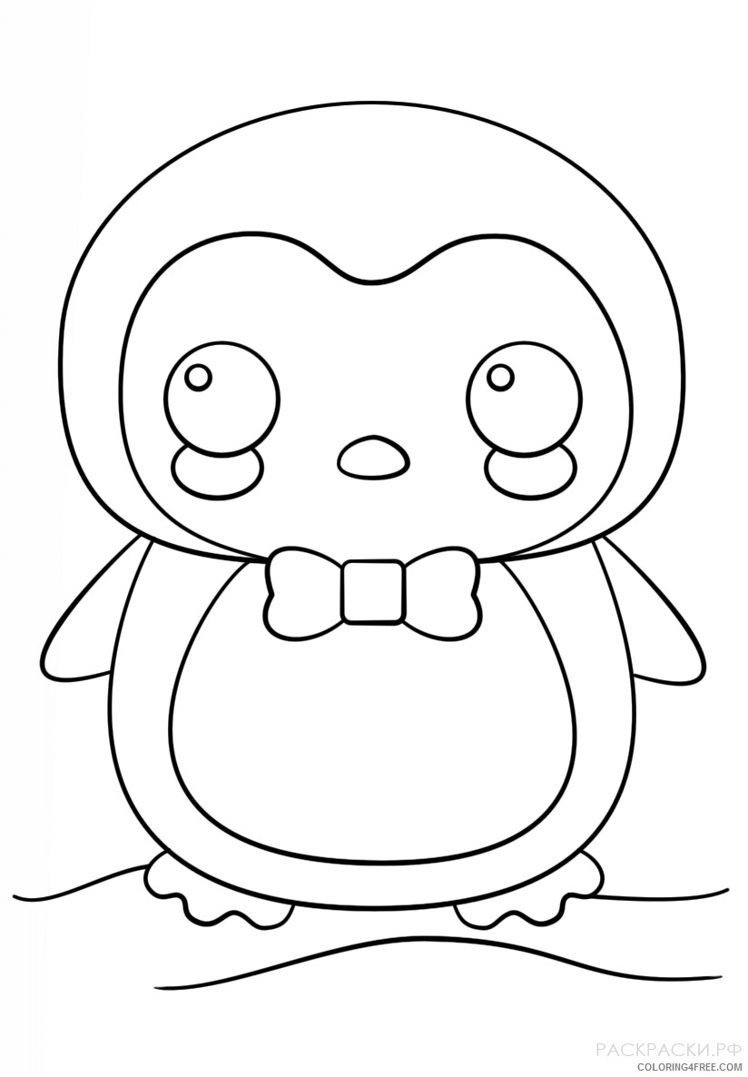 824x1186 Kawaii Coloring Pages Unicorn New