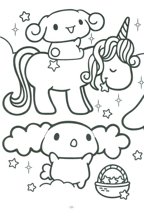 500x734 Kawaii Crush Coloring Pages