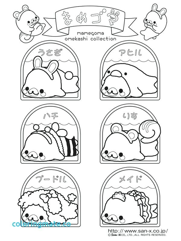 600x800 San X Coloring Pages Kawaii Coloring Pages Coloring Pages