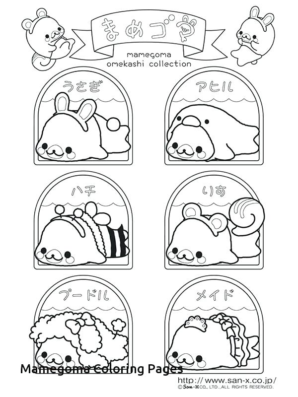 photo relating to Printable Kawaii Coloring Pages known as Kawaii Printable Coloring Internet pages at  Absolutely free