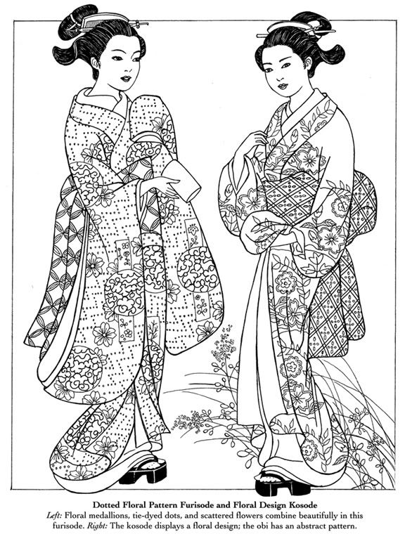 576x760 Japanese Kimono Coloring Pages Japanese Kimono Coloring Pages