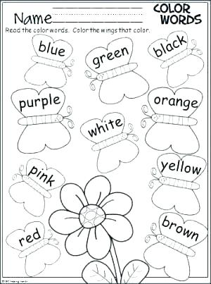 300x403 Sight Word Coloring Pages Coloring Pages Kindergarten Kindergarten