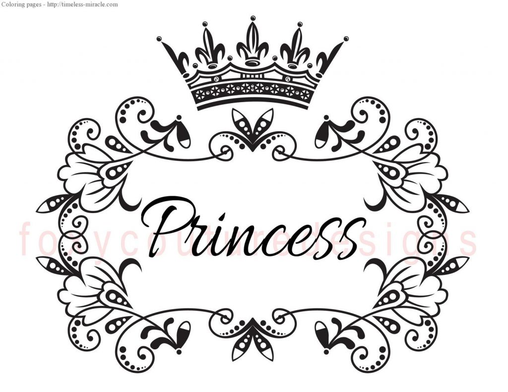 1024x791 King Crown Coloring Page