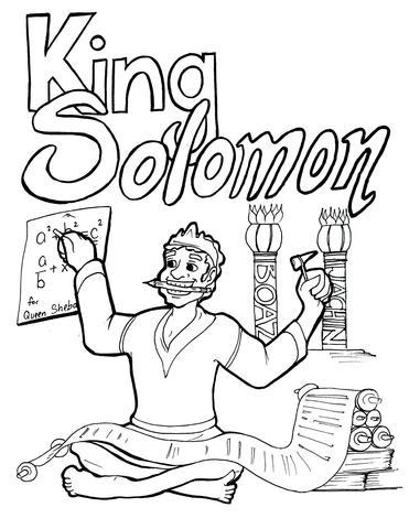 371x480 Solomon Coloring Page Children's Ministry Deals