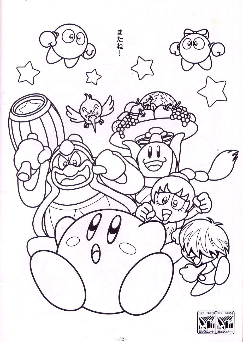 931x1307 Powerful Kirby Coloring Pages Fundamentals Nin