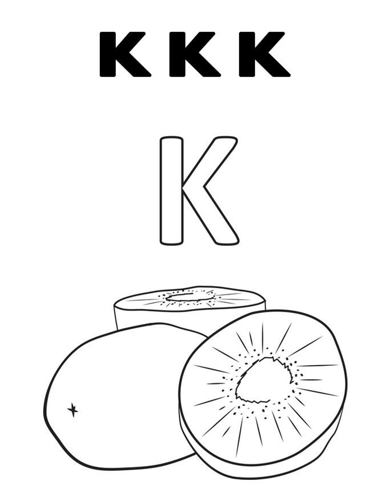 1295x1610 K For Kiwi Fruit Coloring Pages Fruits Coloring Pages