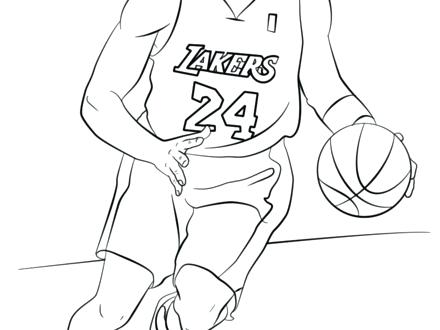 440x330 Kobe Bryant Coloring Pages Free Best Photos Basketball Drawings