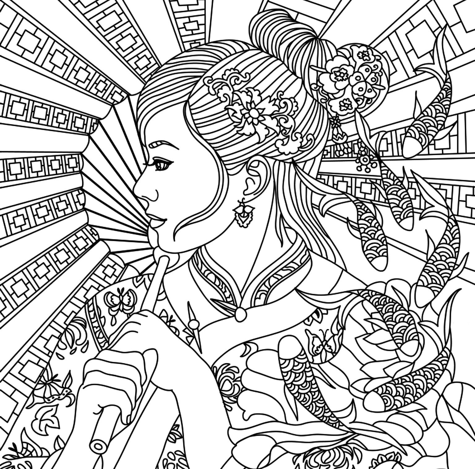 1536x1518 Koi Coloring Pages For Adults Printable Download Koi Fish