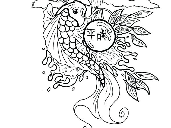 600x450 Koi Fish Coloring Pages Fish Coloring Pages New Year Fish Coloring