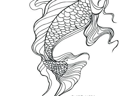 440x330 Koi Fish Coloring Pages Fish Template Printable Coloring Fish