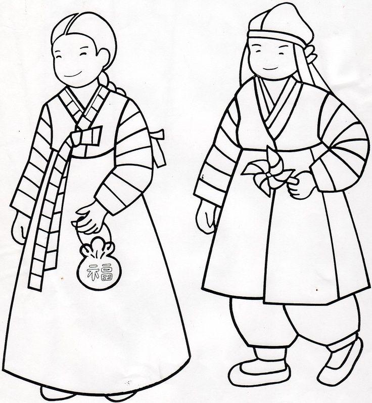 736x797 Hanbok Coloring Page Korean Coloringlessons Korea