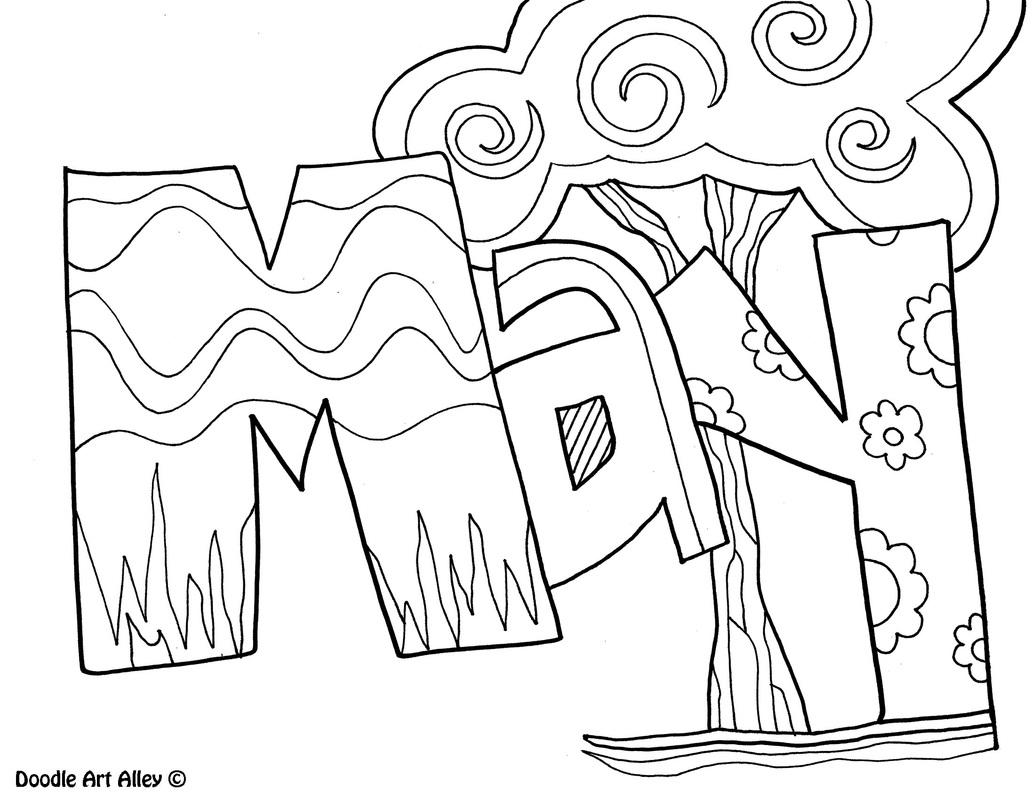 1035x800 Language Arts Coloring Pages Language Arts Coloring Pages Months